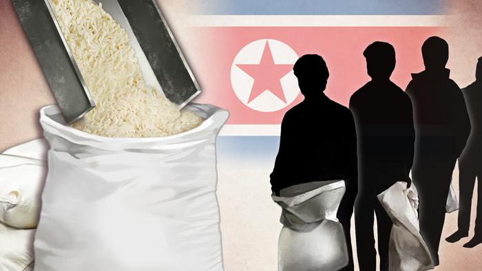정부, 국제기구 통해 국내산 쌀 5만톤 <em class='find'>북한</em>에 지원