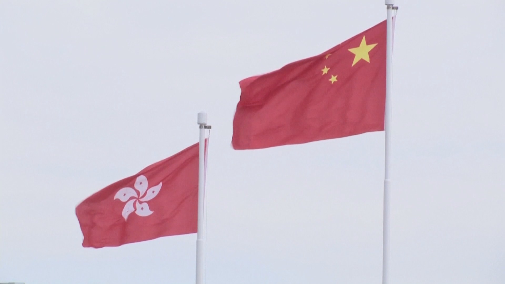 홍콩 부유층 엑소더스 준비?…