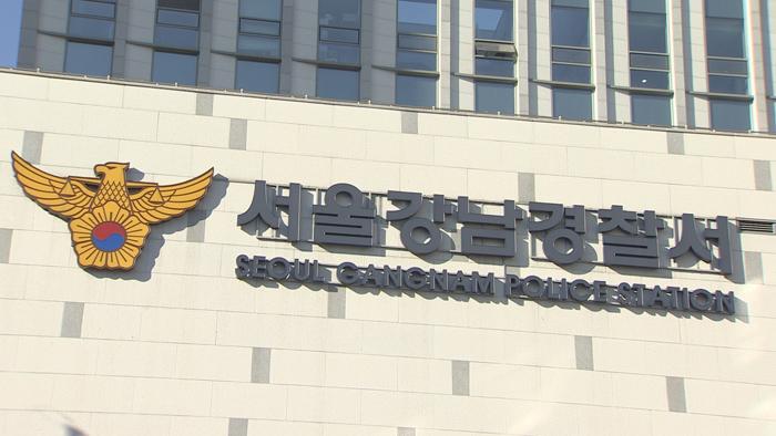 채팅앱으로 만난 외국인 성폭행 20대 구속