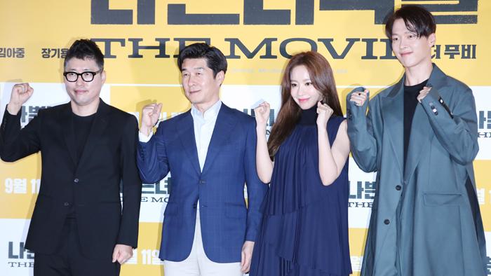 '나쁜녀석들' 1위…'애드 아스트라' 2위 출발