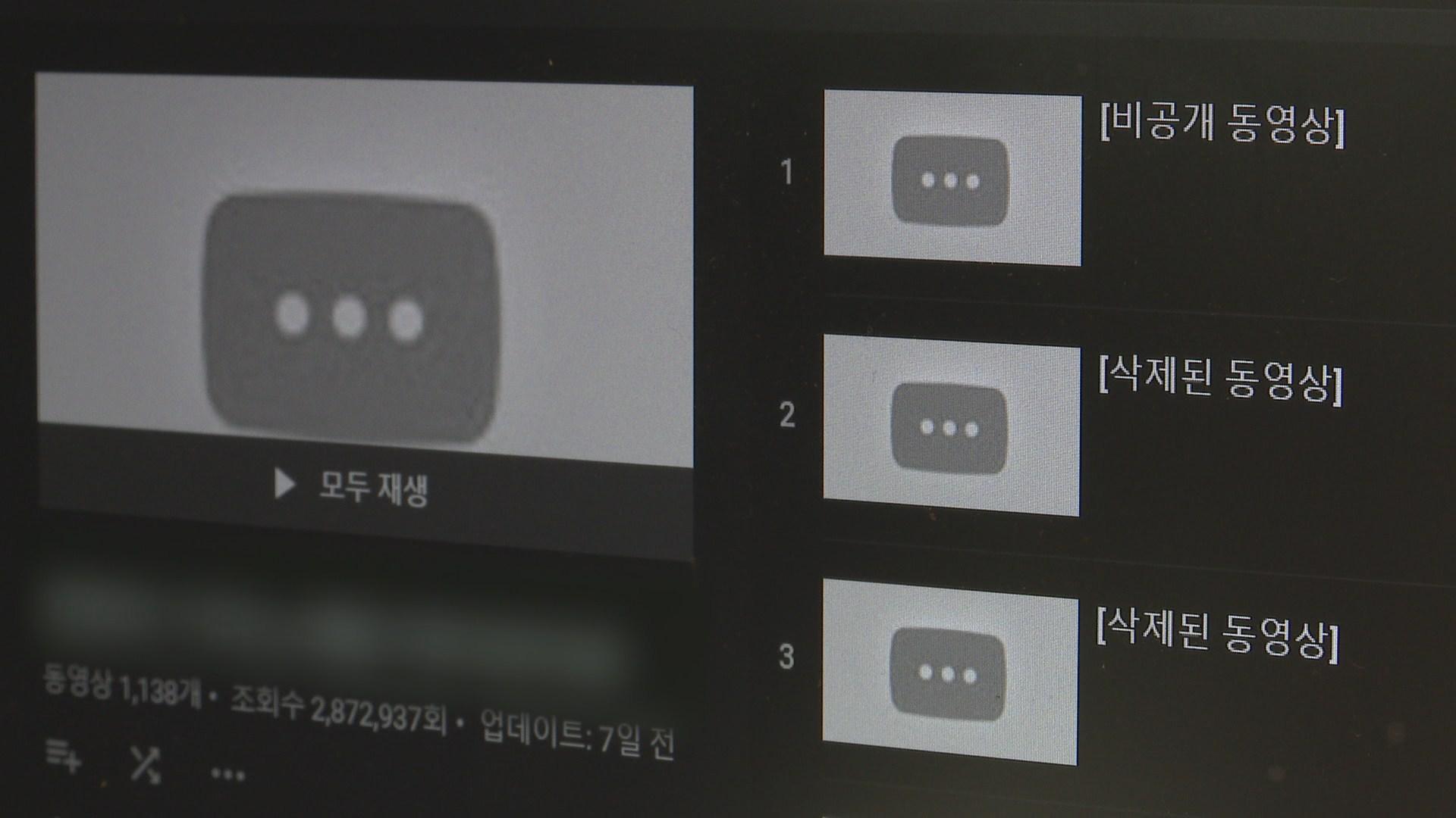 급증하는 유튜브내 저작권 침해…