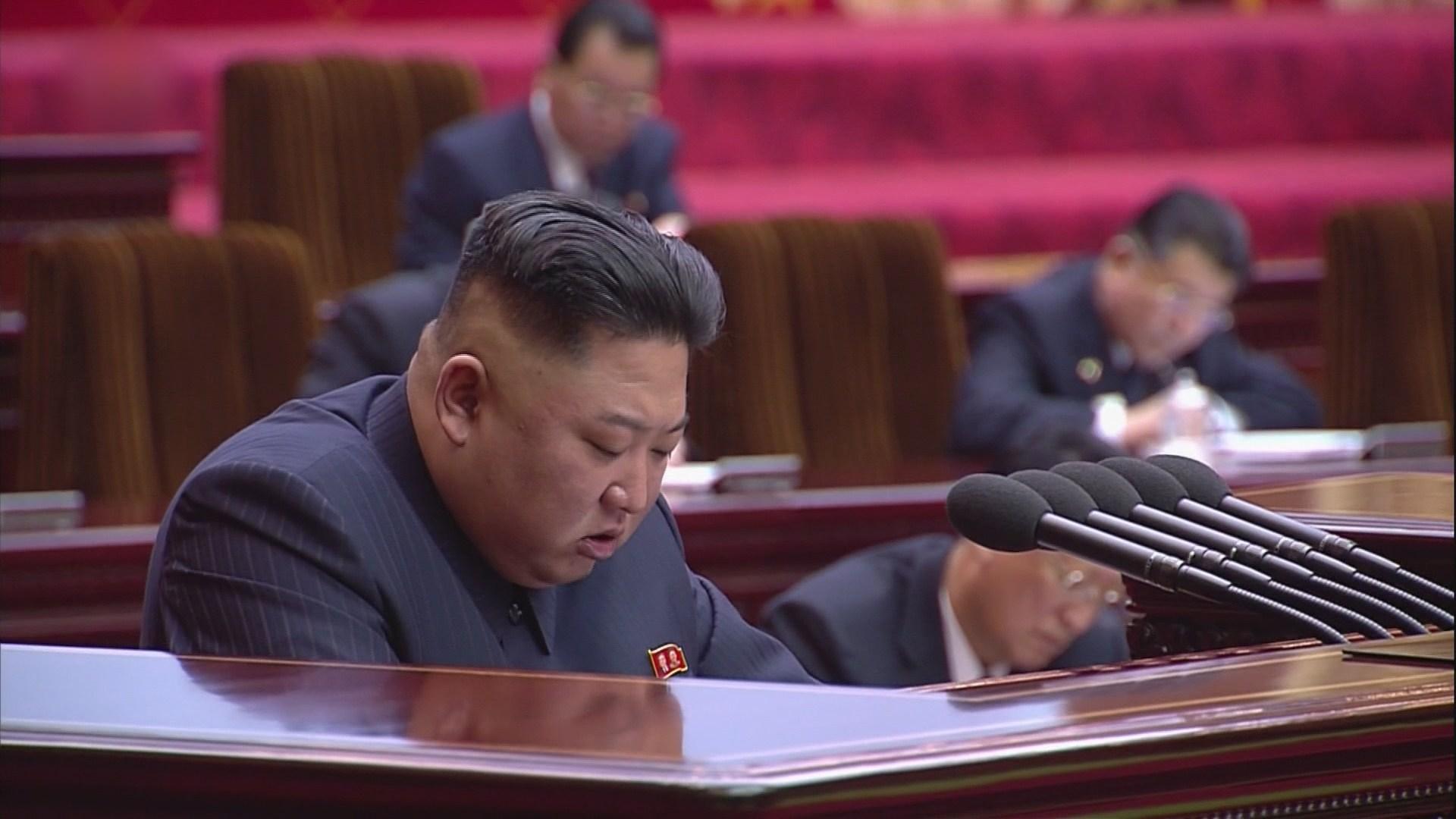 北 '김정은 권한강화' 헌법 공개…법령공포권 부여