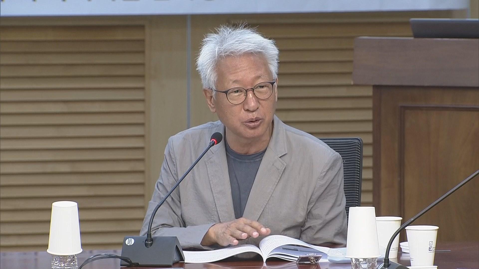 """""""매춘의 일종""""…류석춘 교수 위안부 발언 논란"""