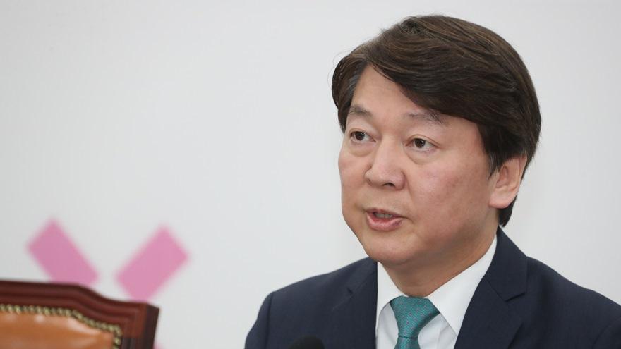 """""""한국당에 기대안해""""…안철수 보수통합 거리두기"""