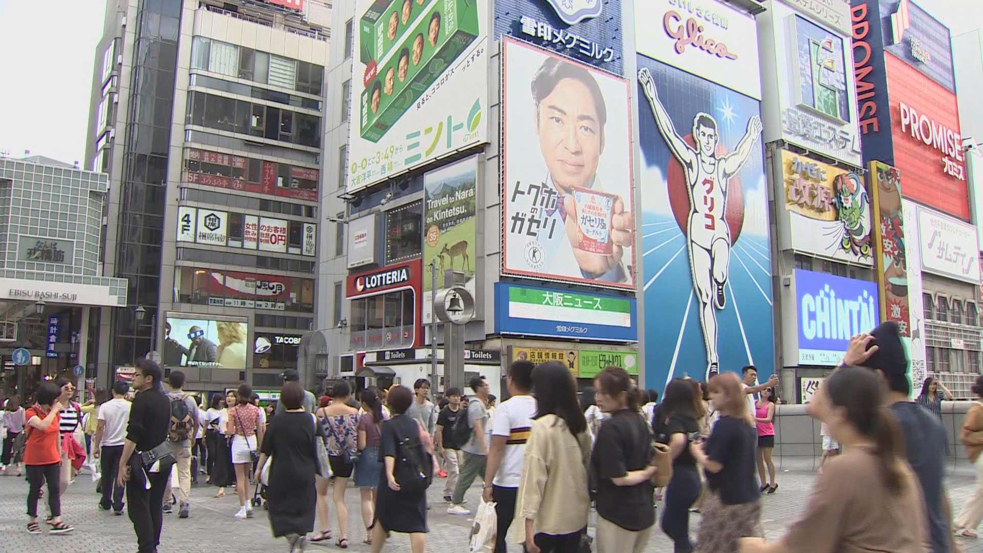 '日여행 불매운동' 일본 강타…9월 日방문 한국인 58%나 급감
