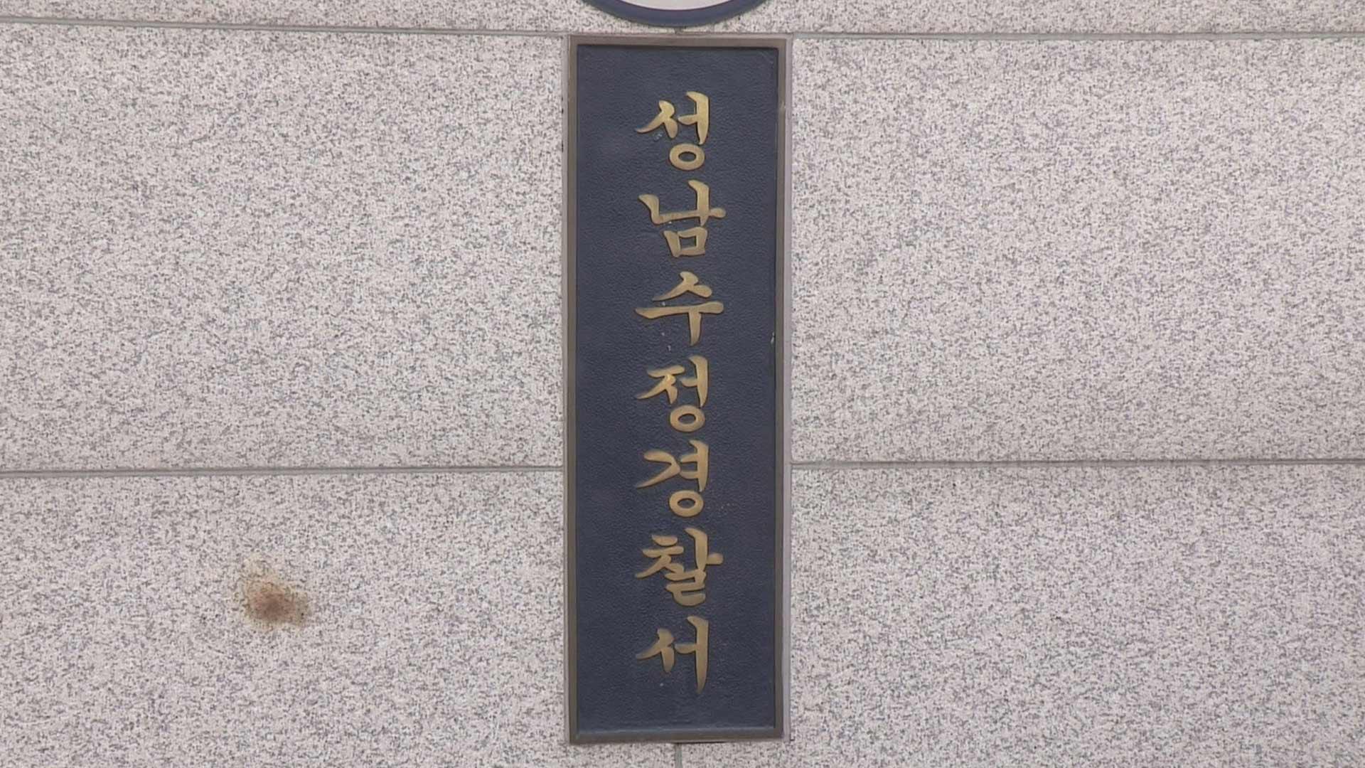 """국과수 """"설리 부검 결과 범죄 혐의점 없다"""""""