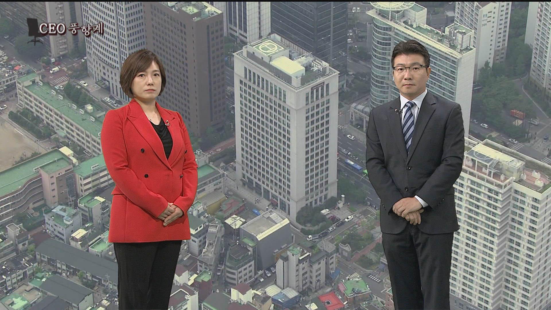 [CEO풍향계] 3세 경영승계 시동 서경배…웅진코웨이 인수 방준혁