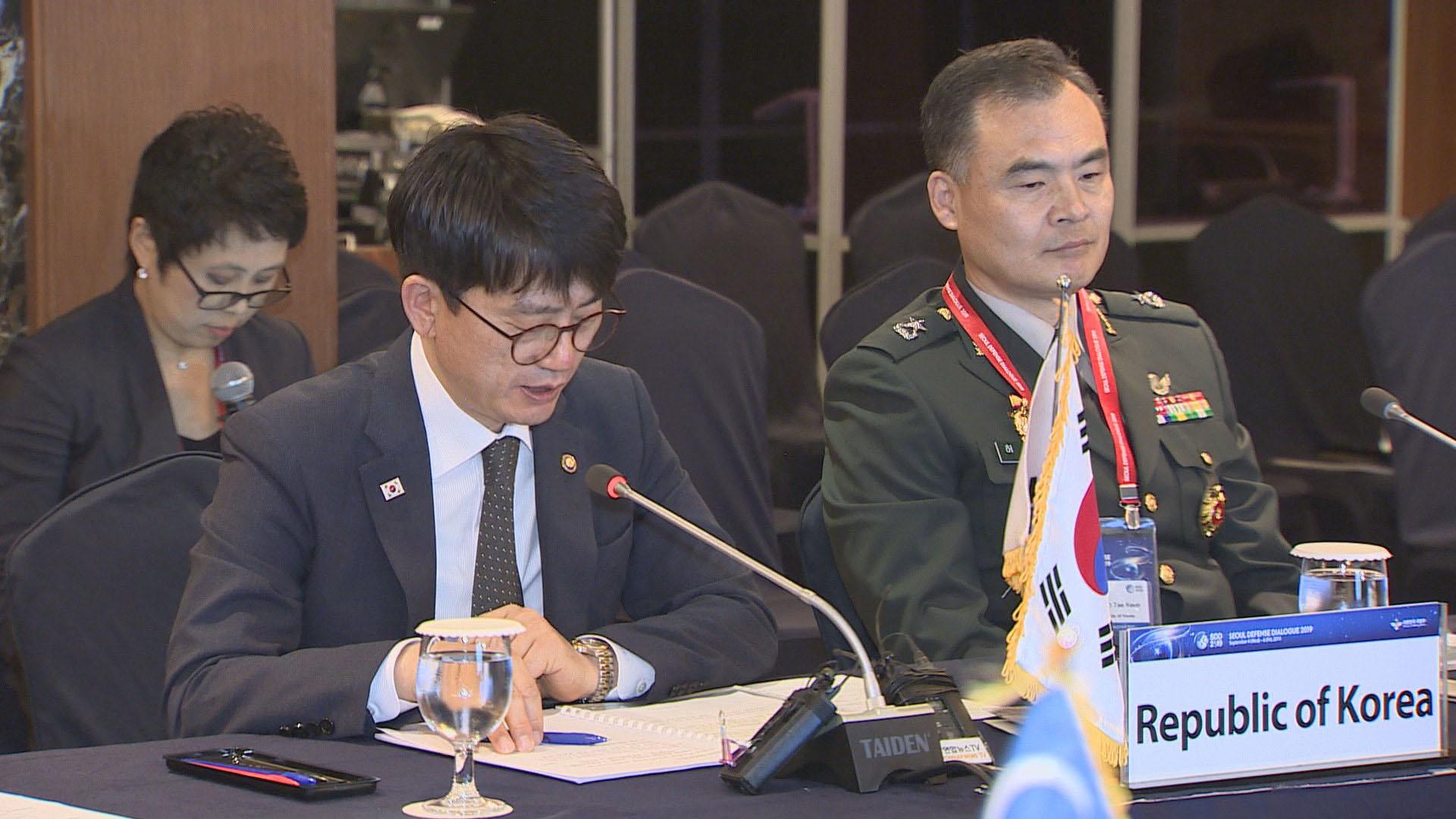 한중 국방전략대화 베이징서 5년만에 개최
