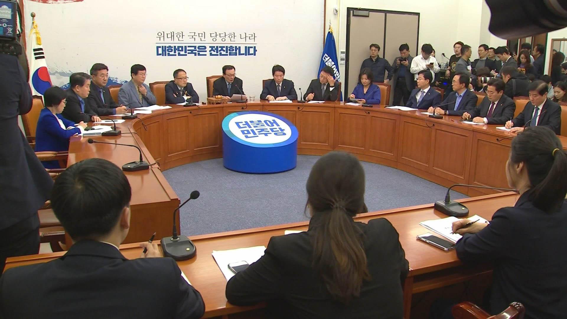 민주, '현역의원 평가 하위 20%' 공개 검토