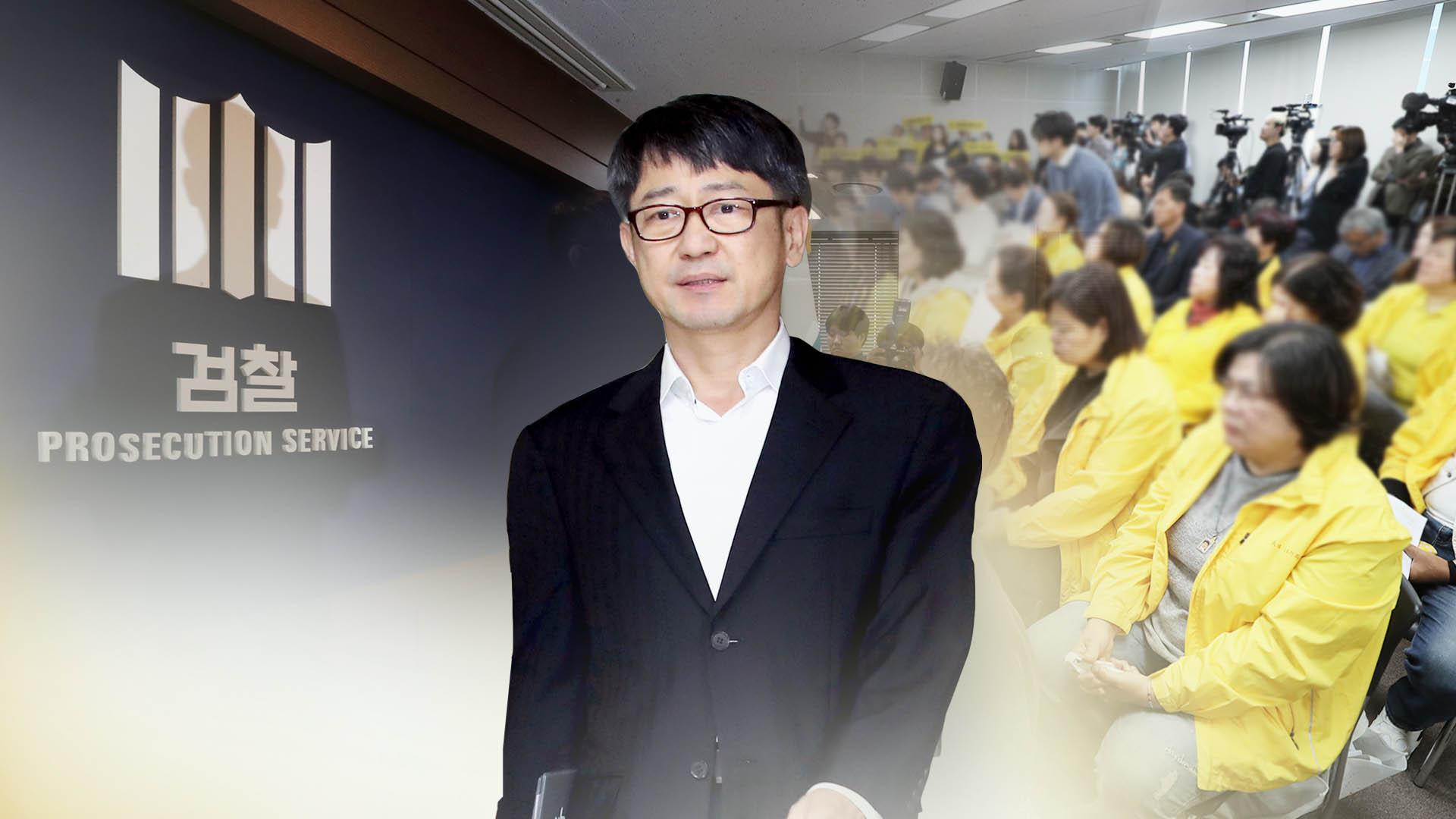 세월호 특수단, DVR 기록 검토…헬기 자료 확보