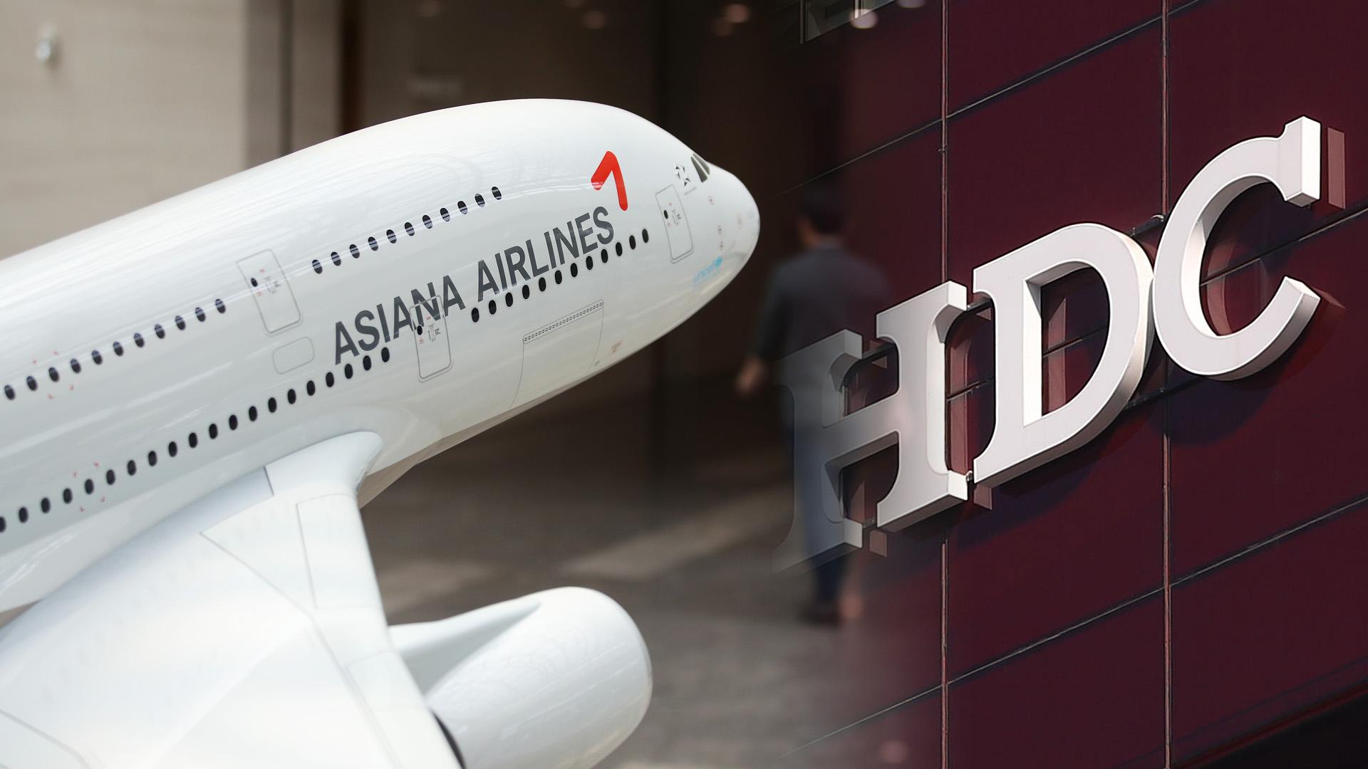 아시아나항공 사실상 HDC 품에…항공업계 1위 노린다