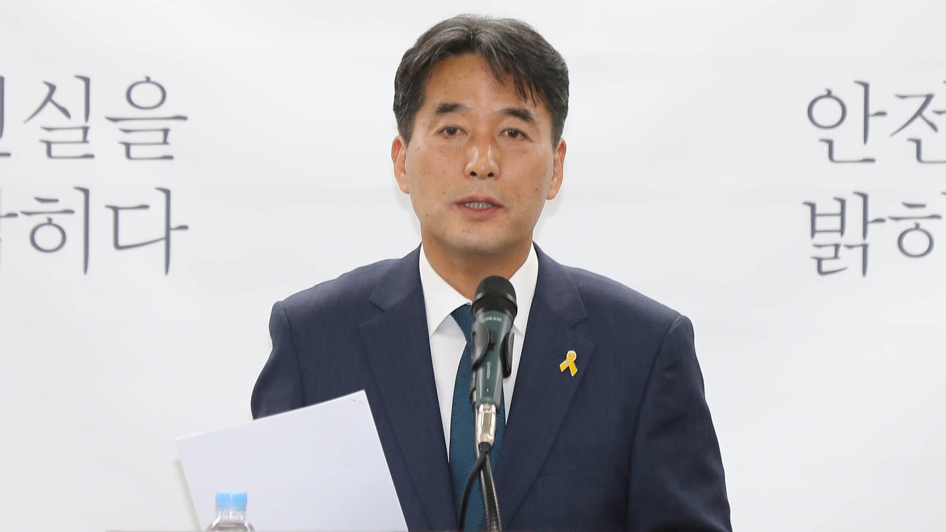 익수자가 못탄 헬기…세월호 특조위