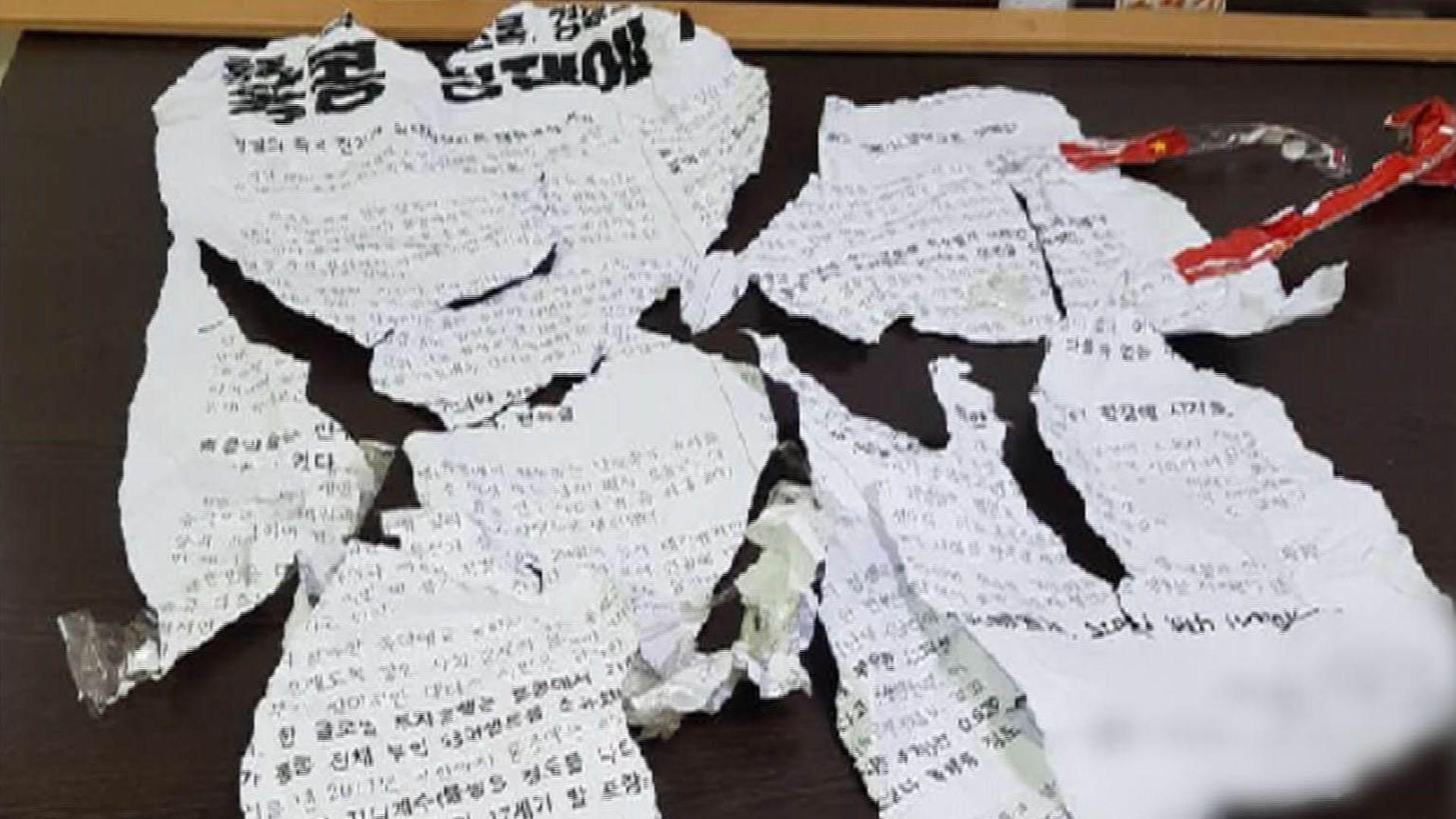 고려대서도 '홍콩시위 지지' 대자보 훼손 논란