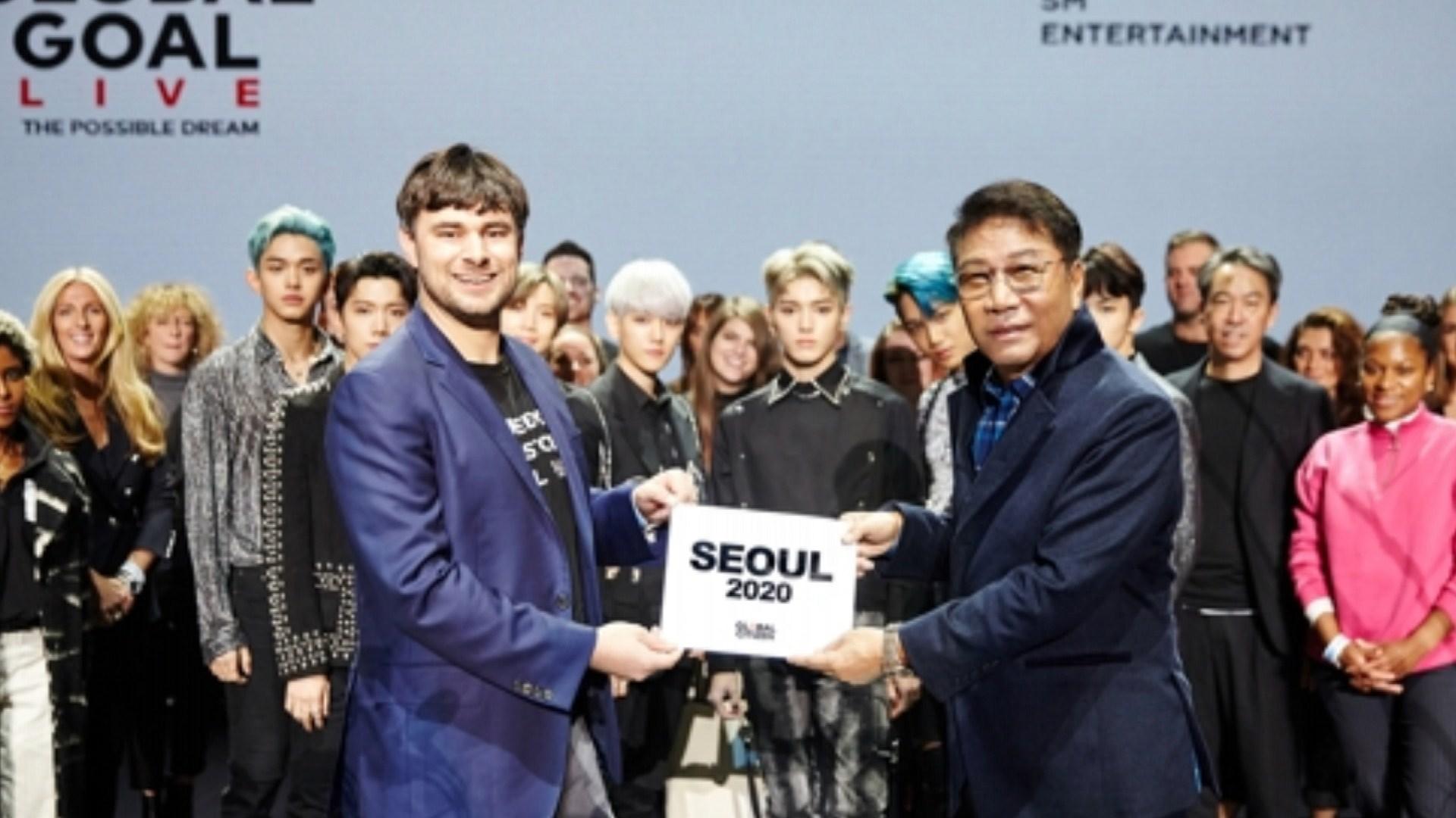 21세기판 '라이브 에이드', 내년 9월 서울서 개최