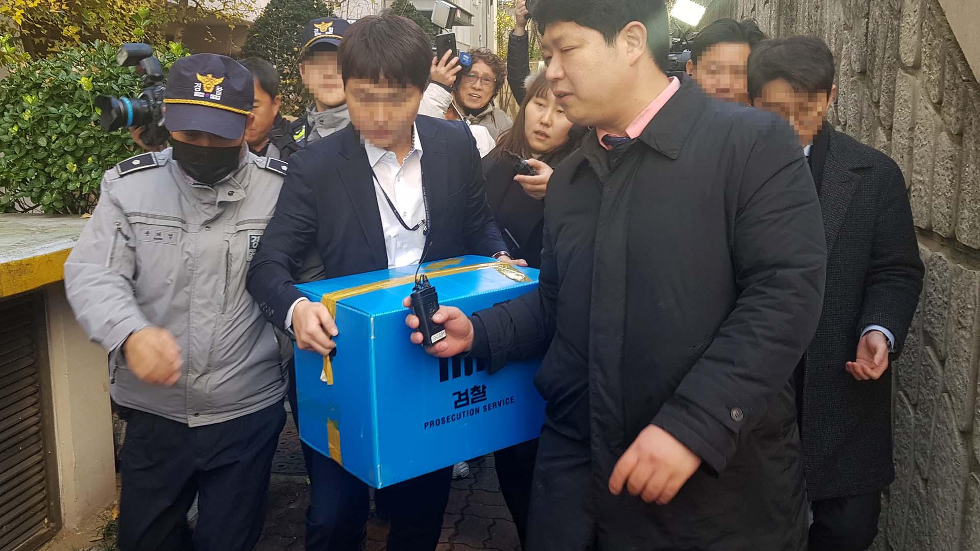 검찰, '김기현 제보' 송병기 집무실·자택 압수수색
