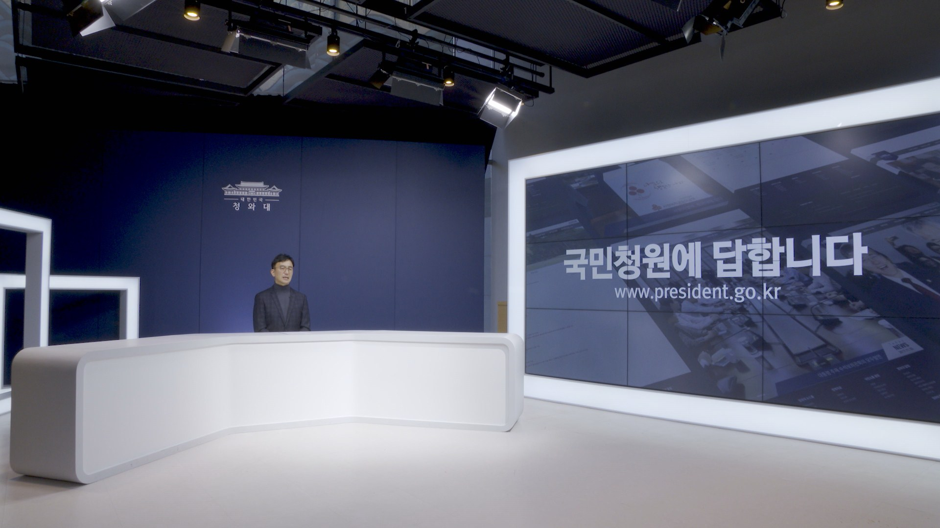 靑, 전기요금 내 KBS 수신료 분리 청원에 '불가'