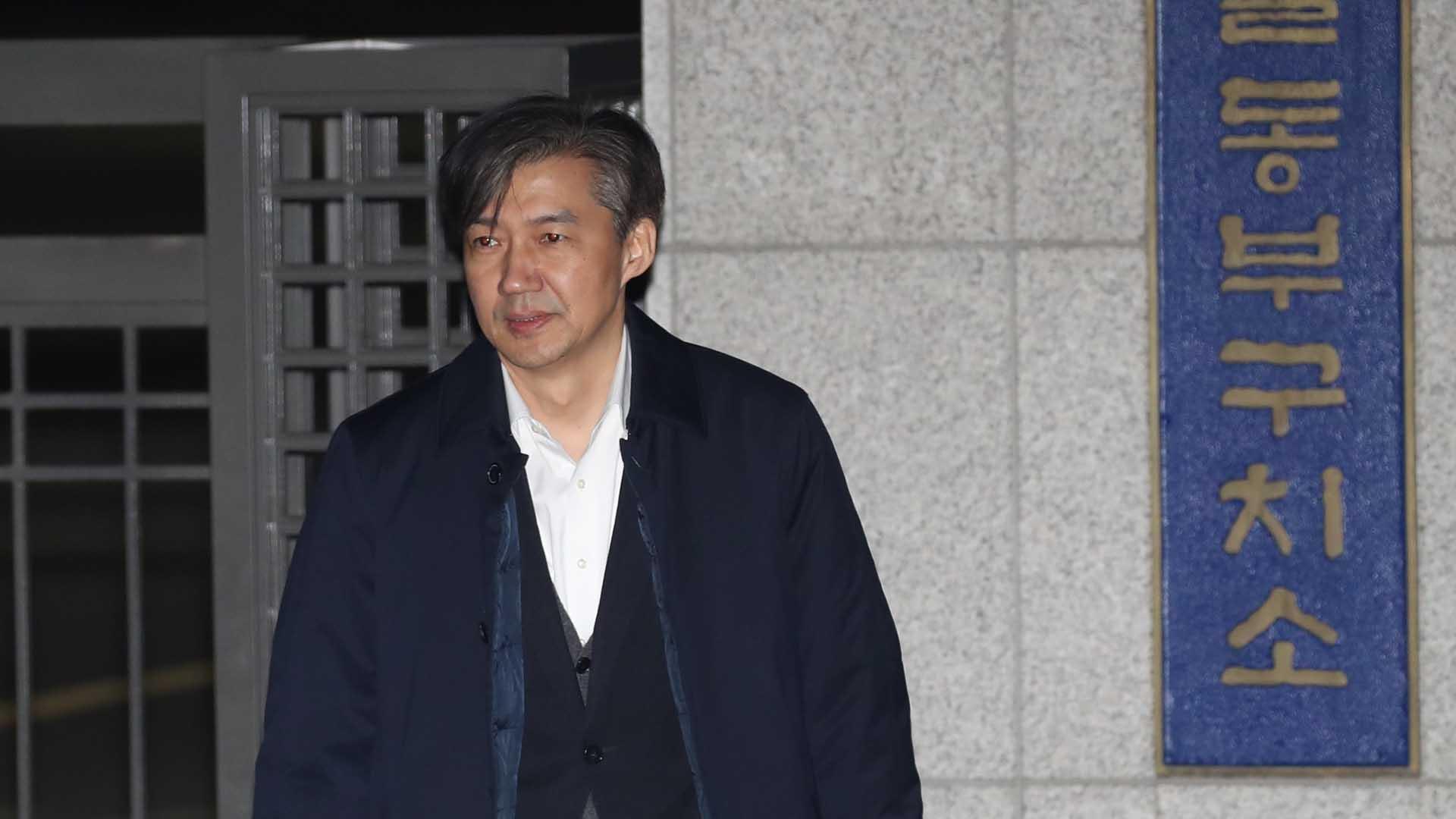 [뉴스초점] 법원, '감찰 무마 의혹' <em class='find'>조국</em> 구속영장 기각