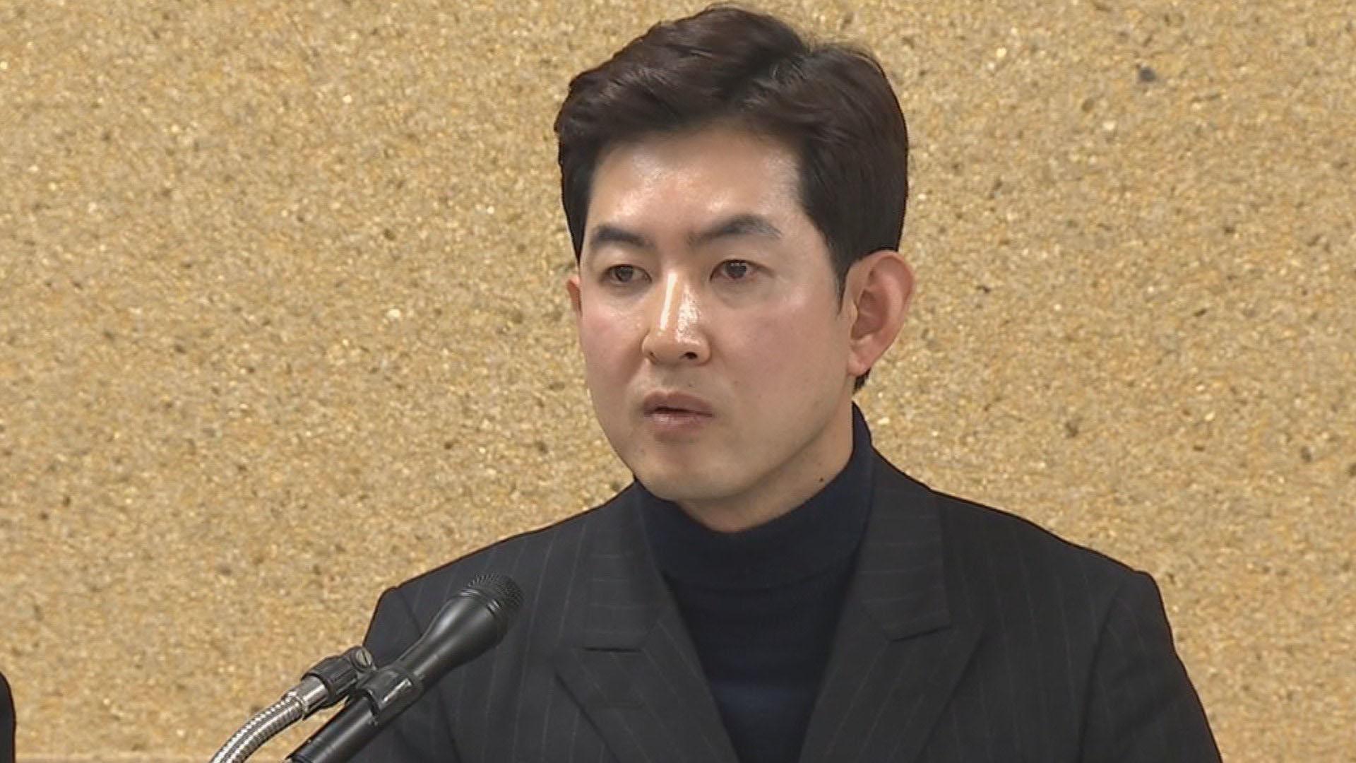 """'땅콩회항' 박창진, 국회의원 도전…""""갑질 개혁"""""""