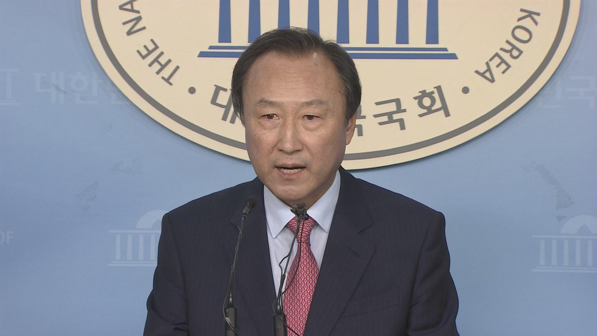 '불법 정치자금 수수' 홍일표 2심서도 실형 구형