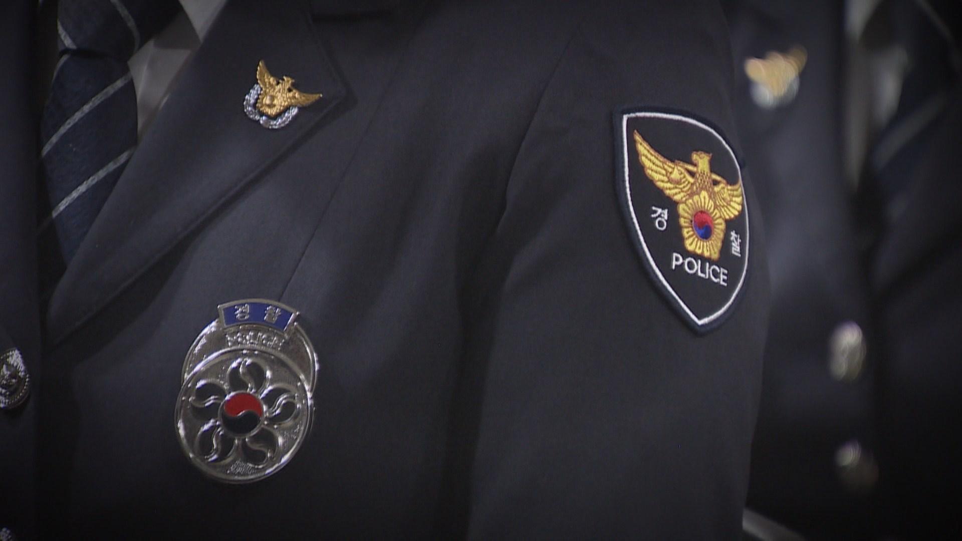 몰카에 동료 성폭행까지…초급경찰 범죄 논란