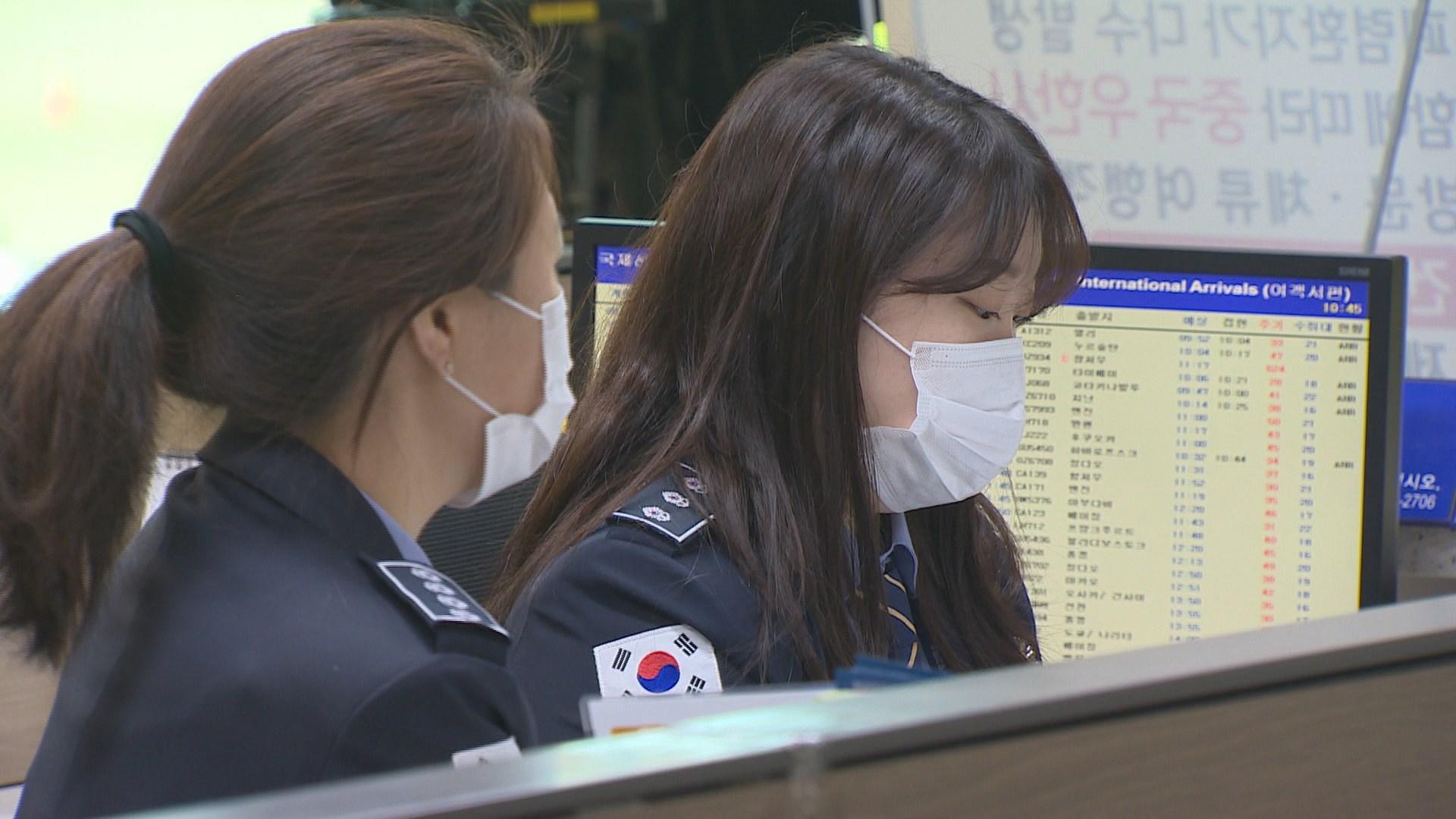 설연휴 '우한폐렴' 1차 고비…24시간 비상 대응