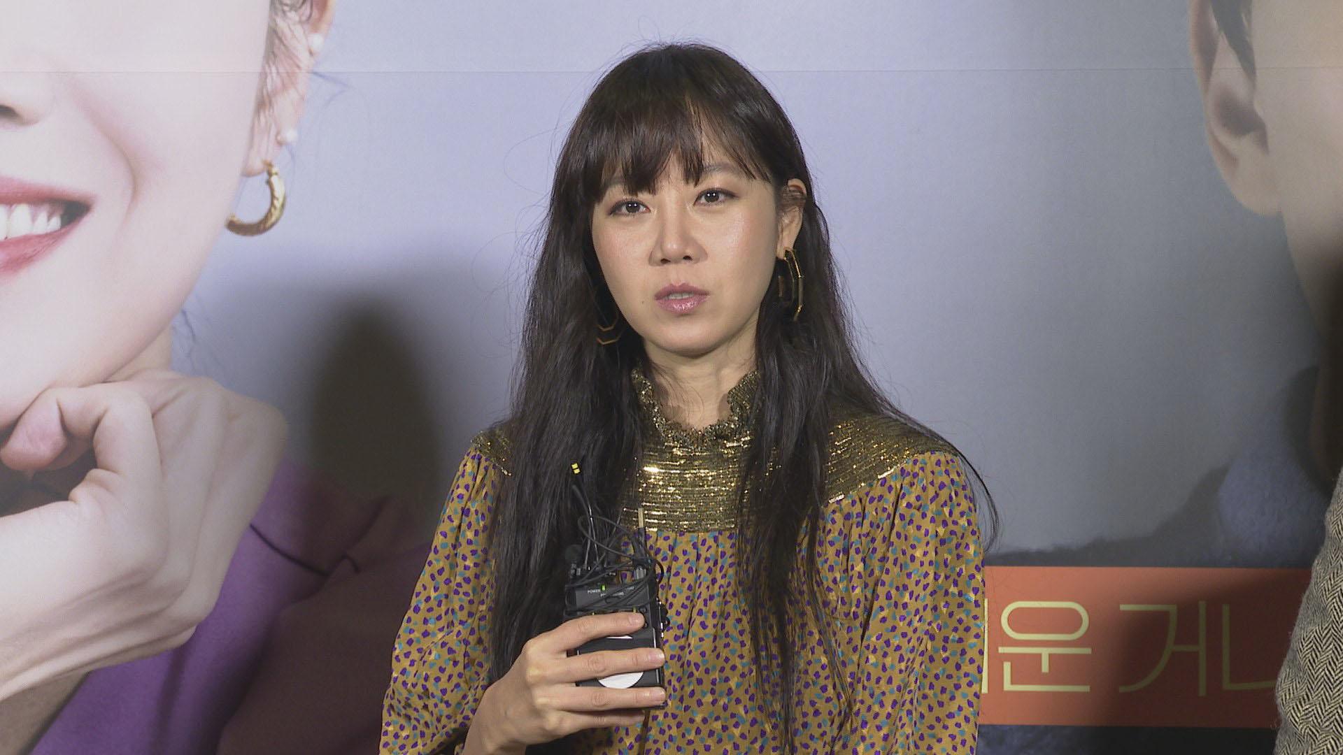 """공효진 """"모자란 연기 쑥스러워""""…댓글 논란 사과"""