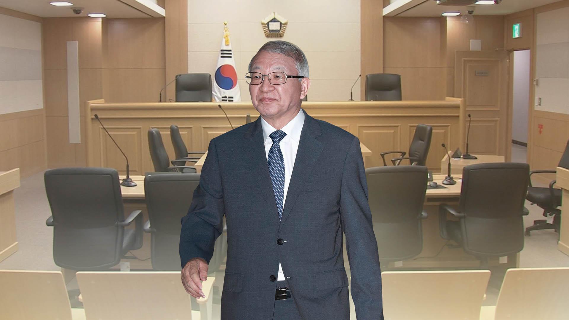 '사법농단' 양승태 재판 두 달 만에 오늘 재개