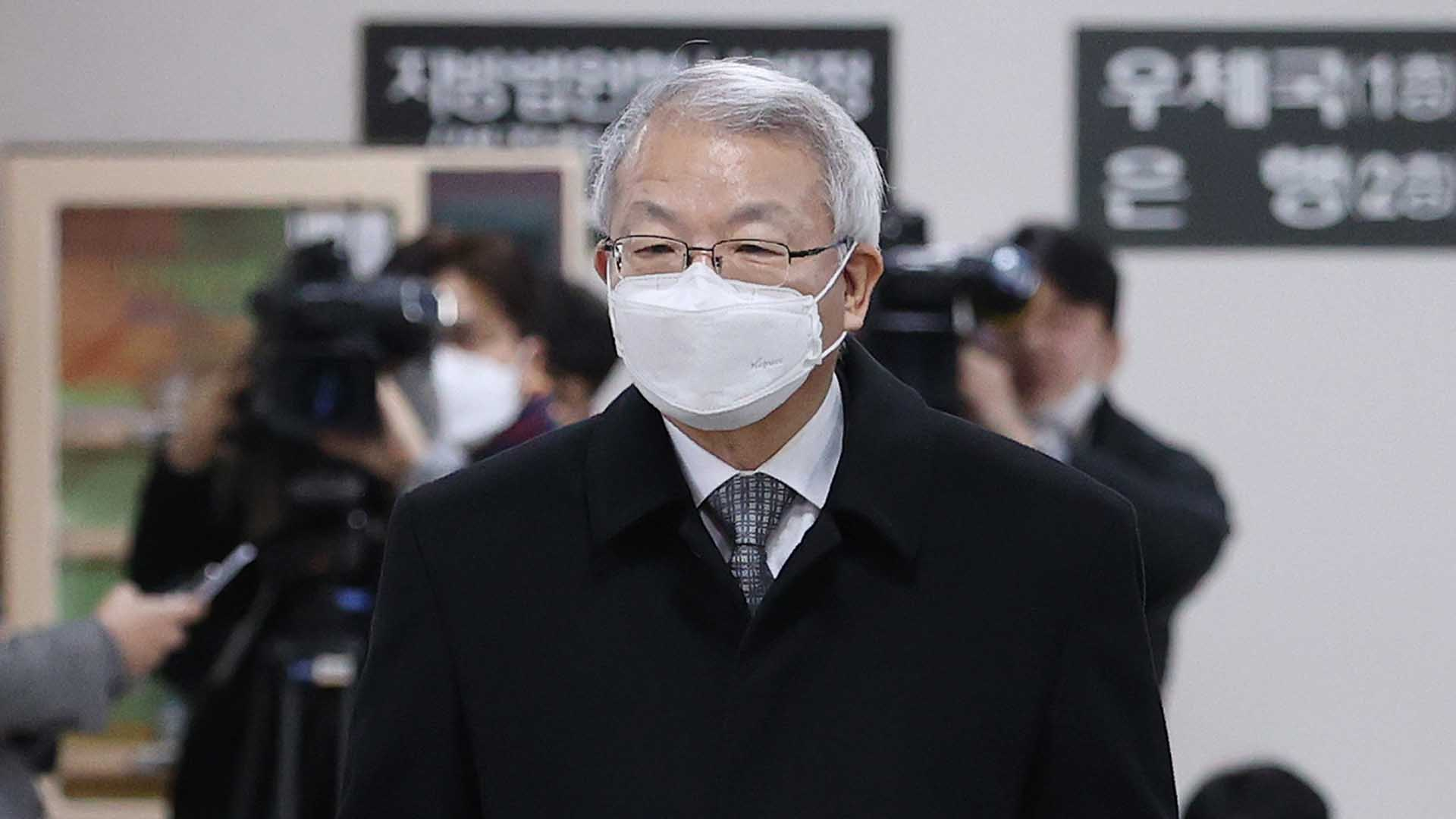 '사법농단' 정점 양승태 재판 두 달 만에 재개