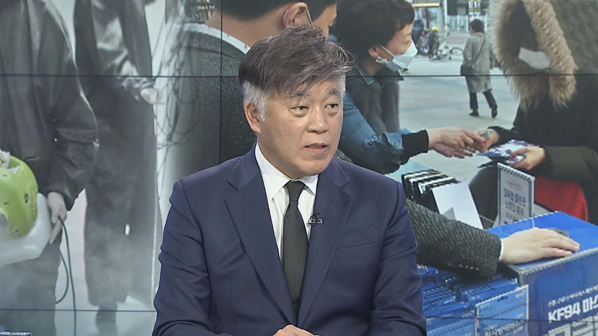 [뉴스1번지] 코로나19 지역 감염 급증에 위기경보 '심각'
