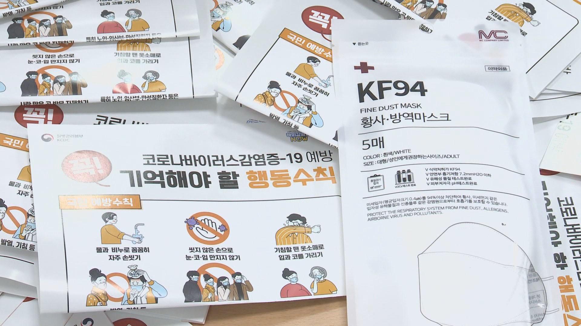 마스크 품귀 현상…부산 기장군, 全군민에 마스크 무료 지급
