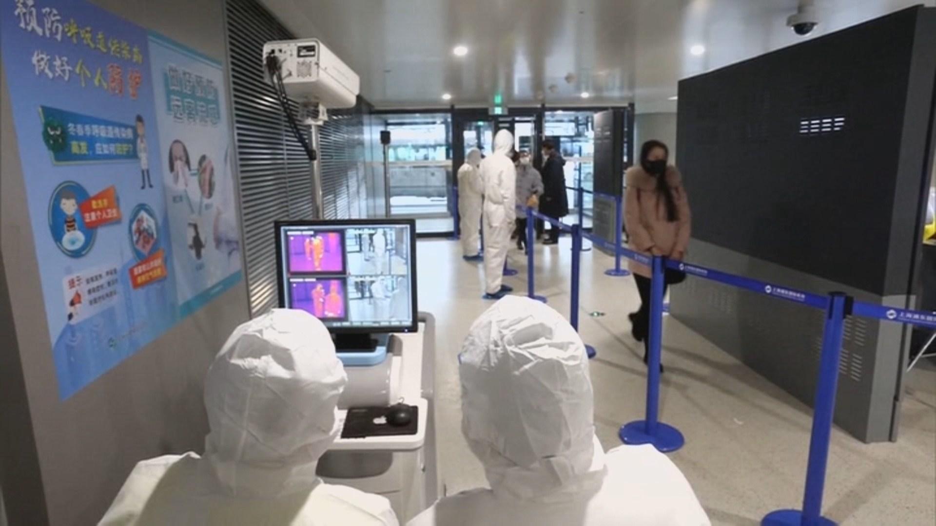 중국 첫 역유입 사례…이란발 여객기 승객 확진