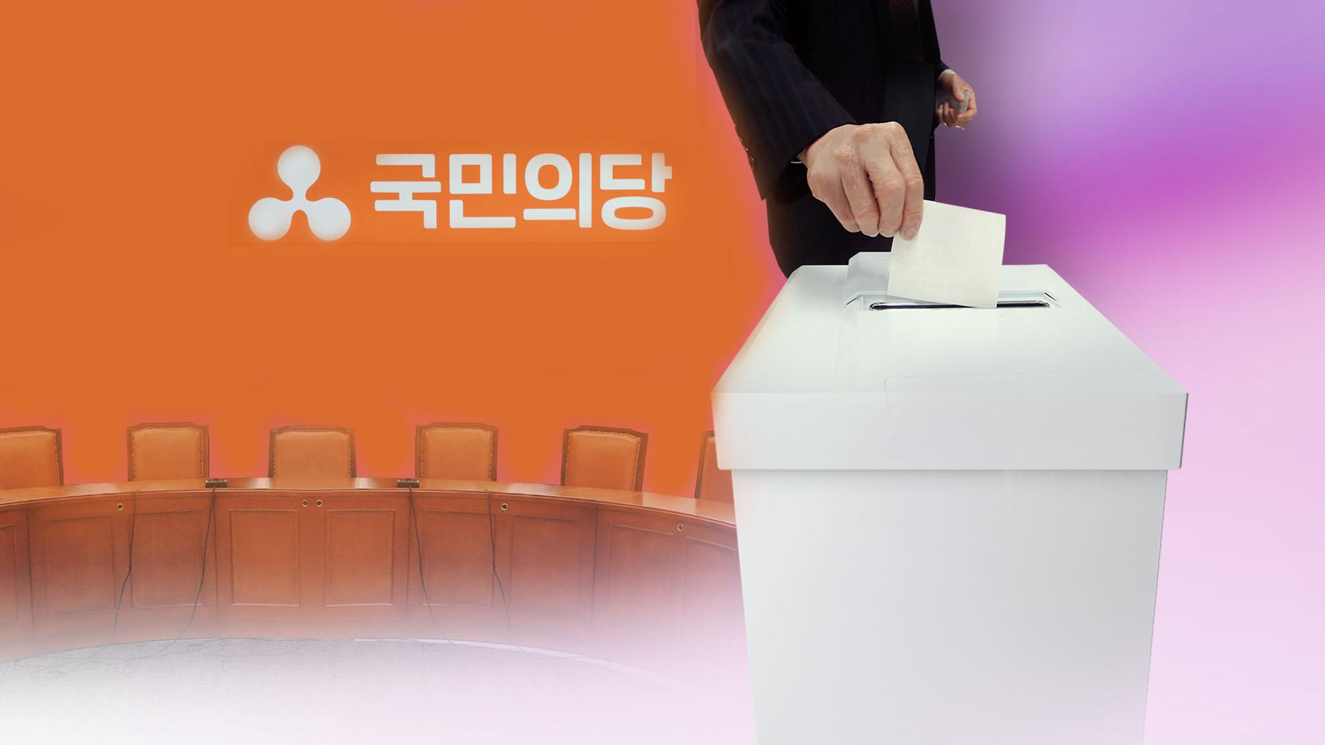 [선택 4·15] 4년 전 국민의당 표심 어디로…수도권 승부 가른다