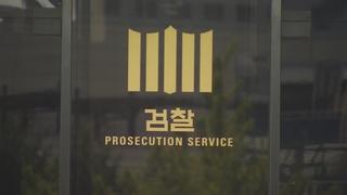 '자가격리의무 위반' 잇따라 재판에…