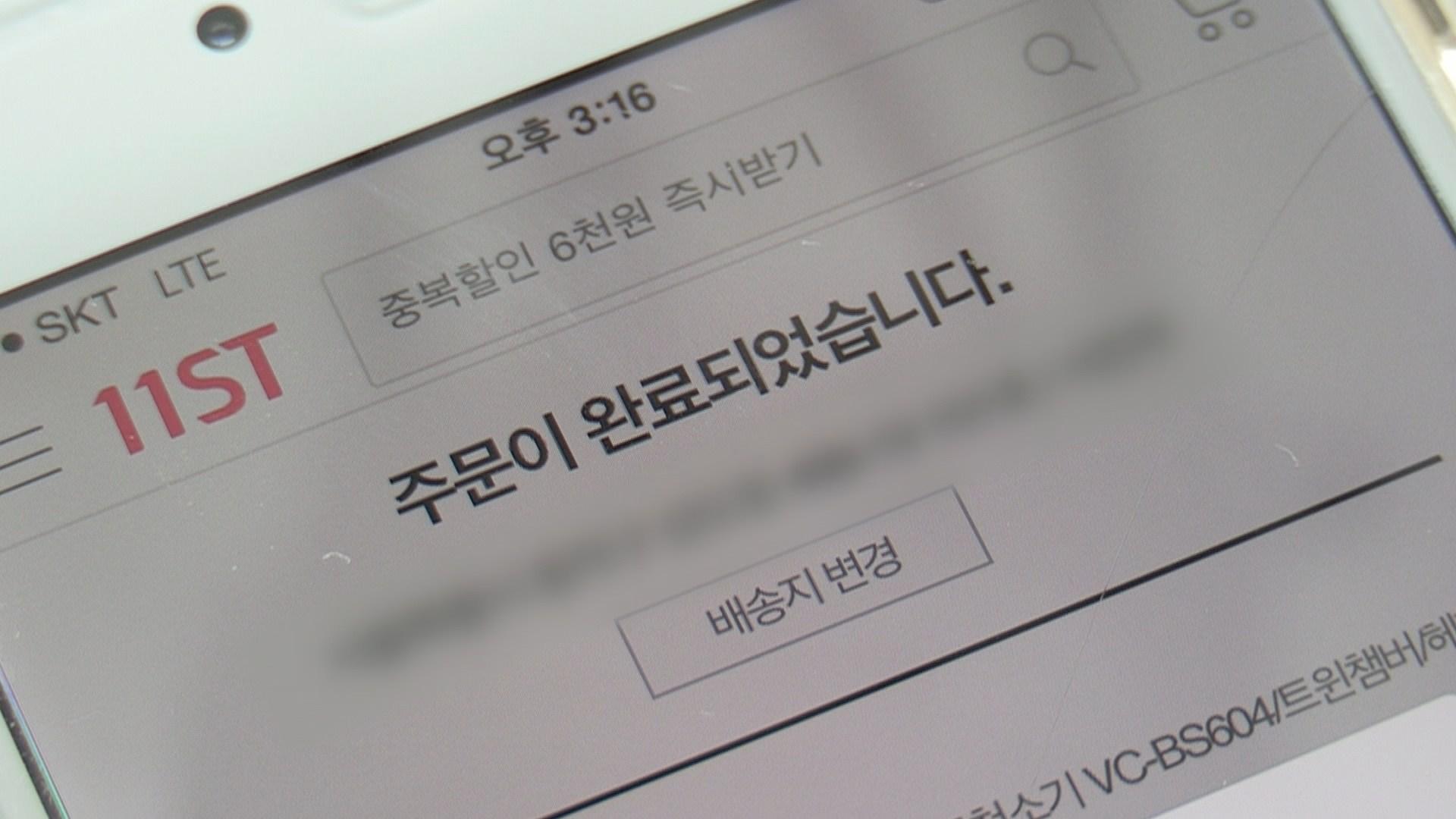 코로나 사태에 온라인 쇼핑 25%↑…비중 역대 최고