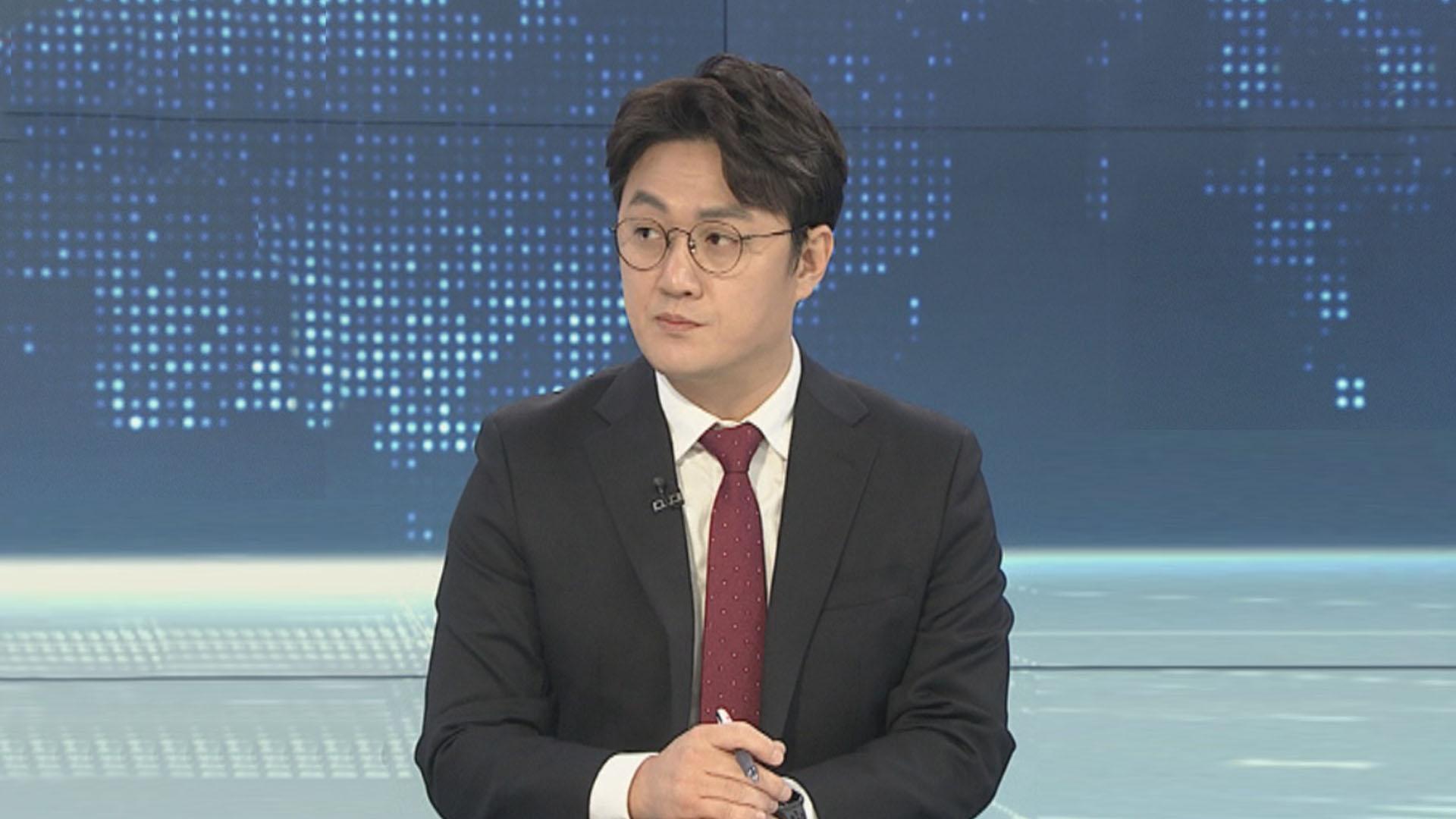[뉴스특보] <em class='find'>조국</em> 전 장관 오늘 첫 법정 출석