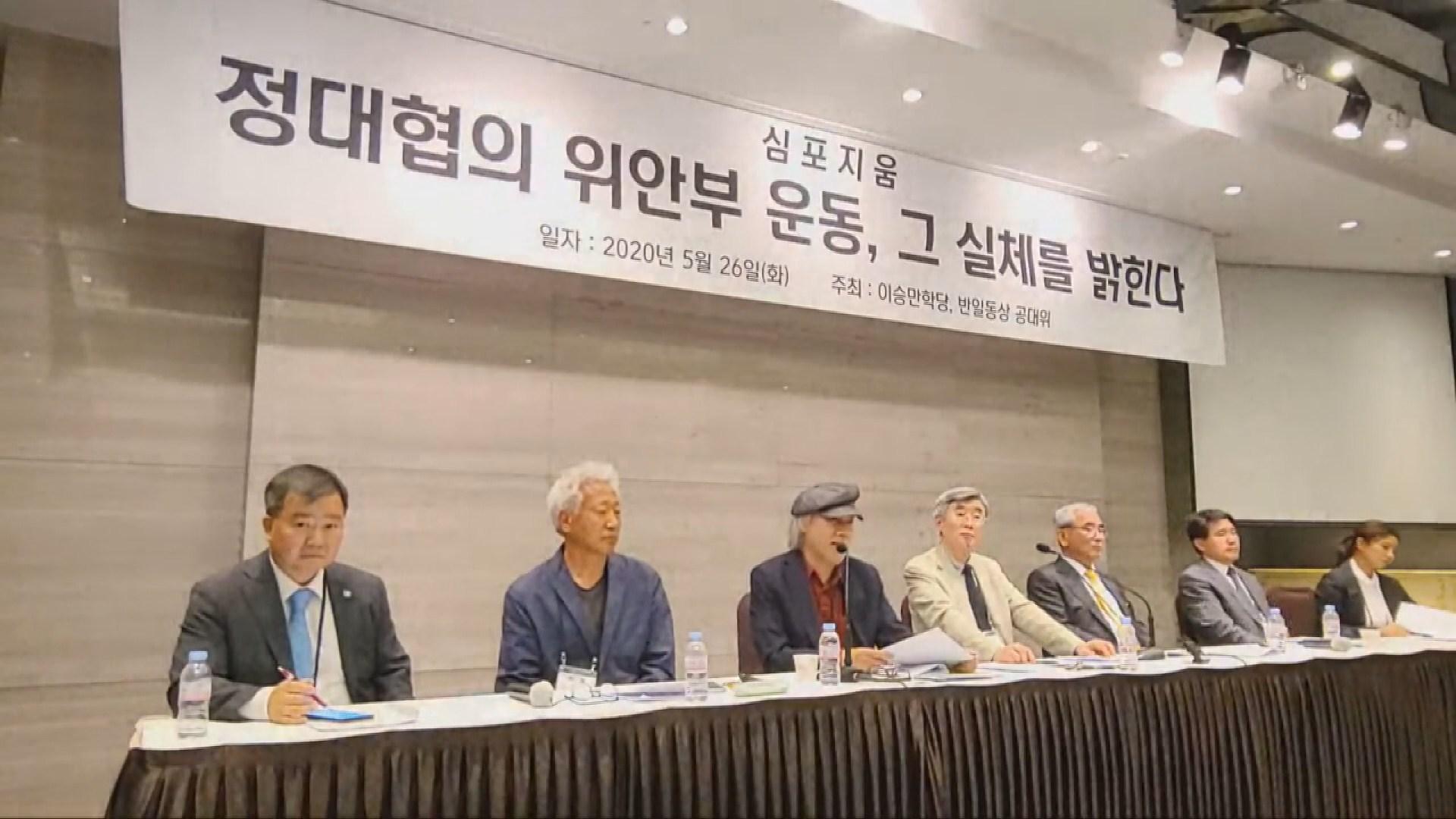 """""""기생·매춘·집단 사기극""""…극우·일부 유튜버 막말"""