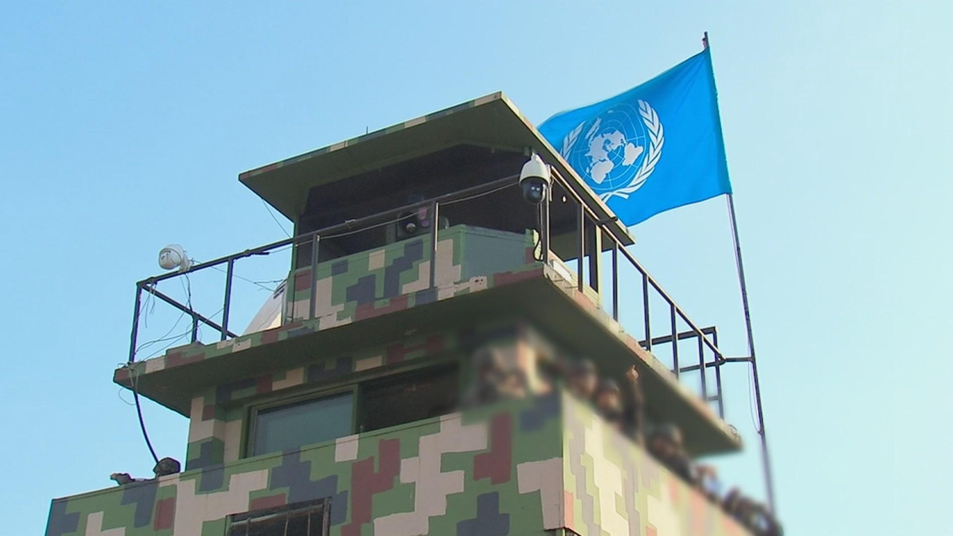 유엔사·국방부 갈등 수면 위로…'엇갈린 발표' 파장 촉각