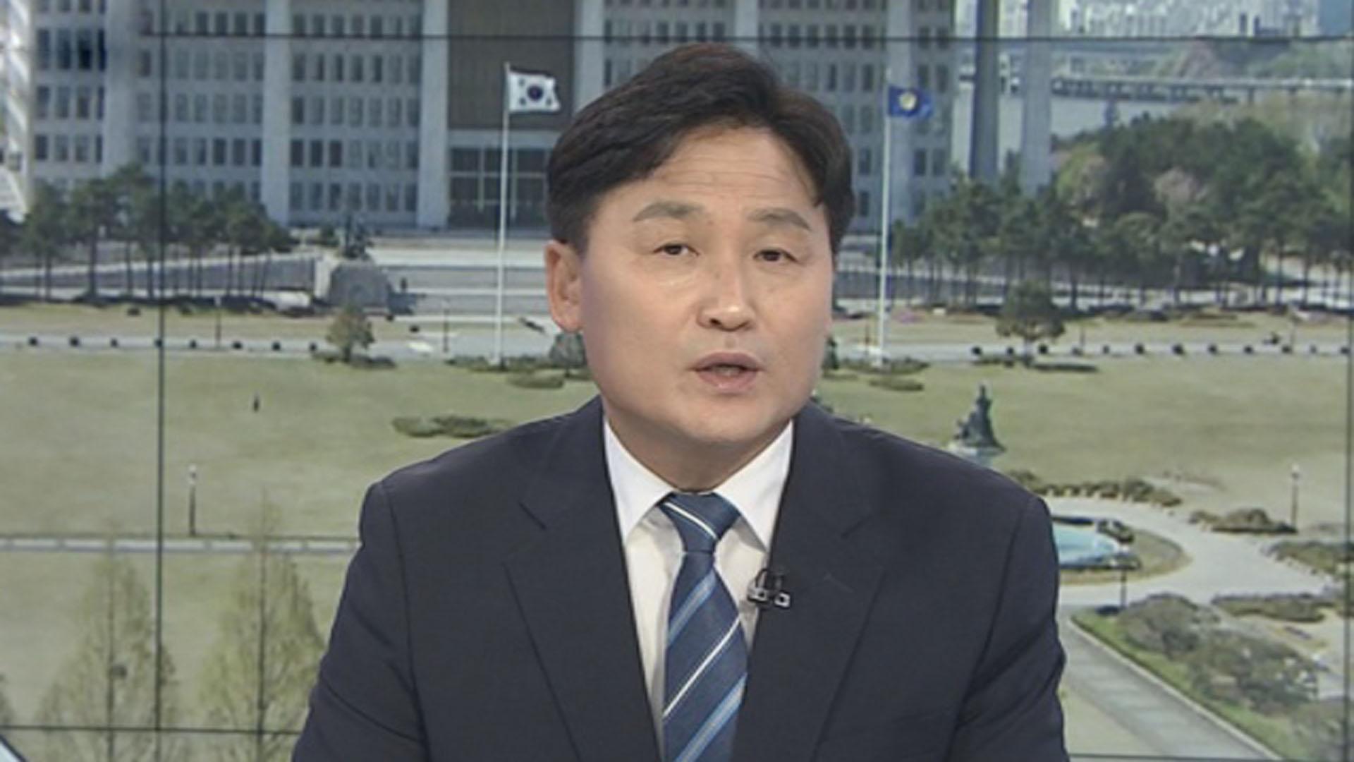 [1번지 현장] 김영진 민주당 원내수석부대표에게 묻는 21대 국회 원 구성
