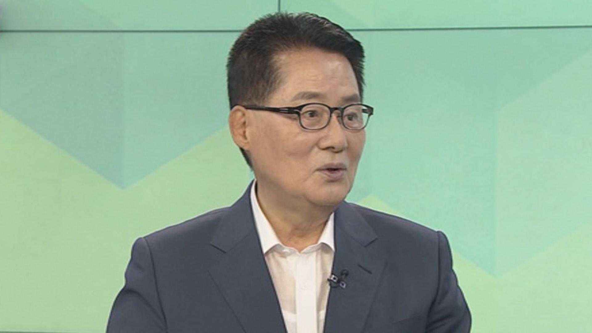 [1번지 현장] 박지원 전 의원에게 묻는 정국 현안