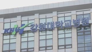 서울 방문판매업체 집단감염 강원까지 확산
