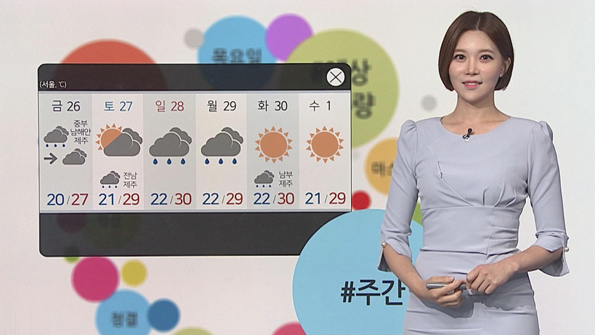 [날씨트리] 중부·남해안 장맛비 오락가락…낮 서울 25℃도