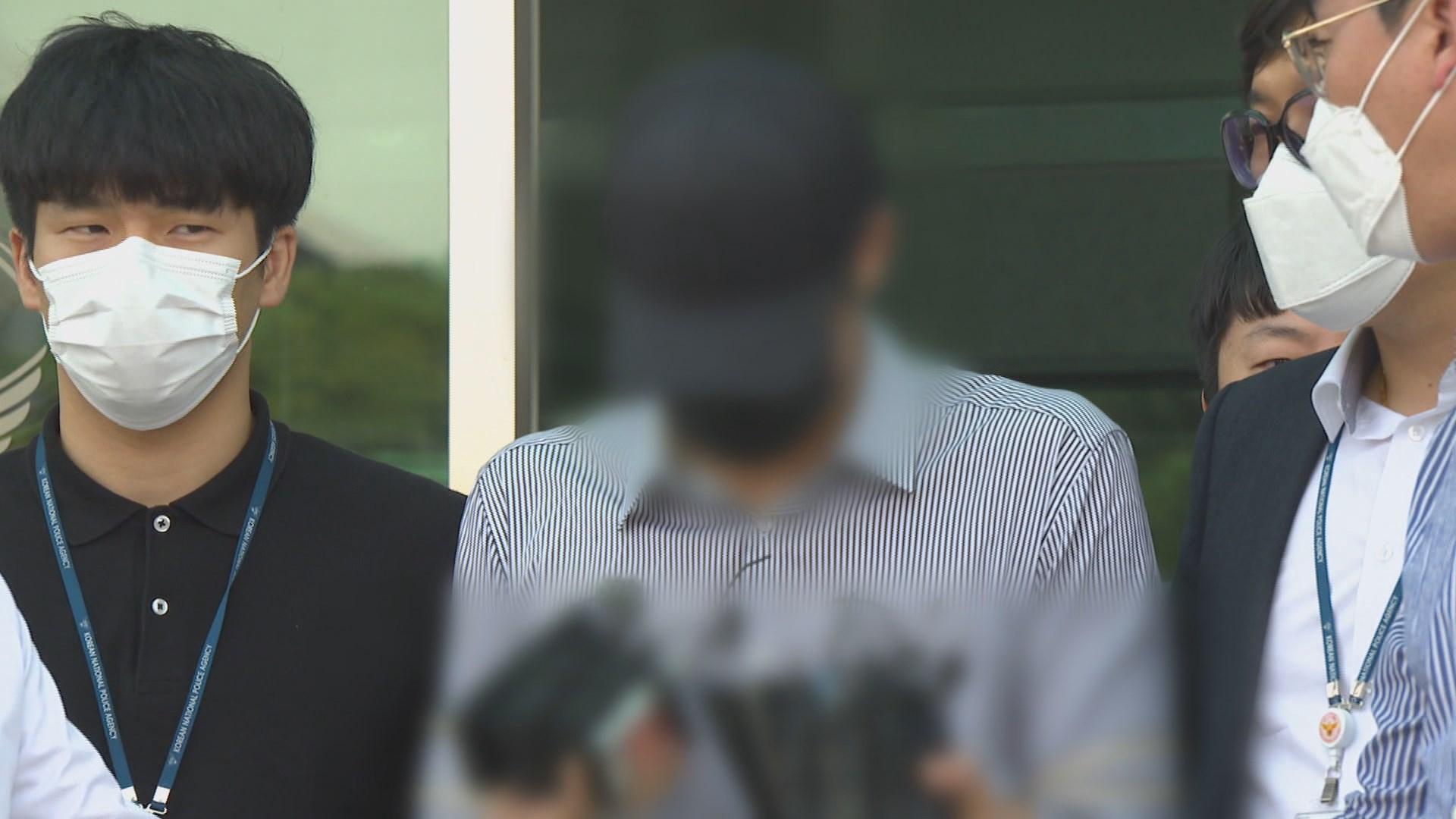 성 착취물 구매·제작혐의 30대 신상공개 불가 결정