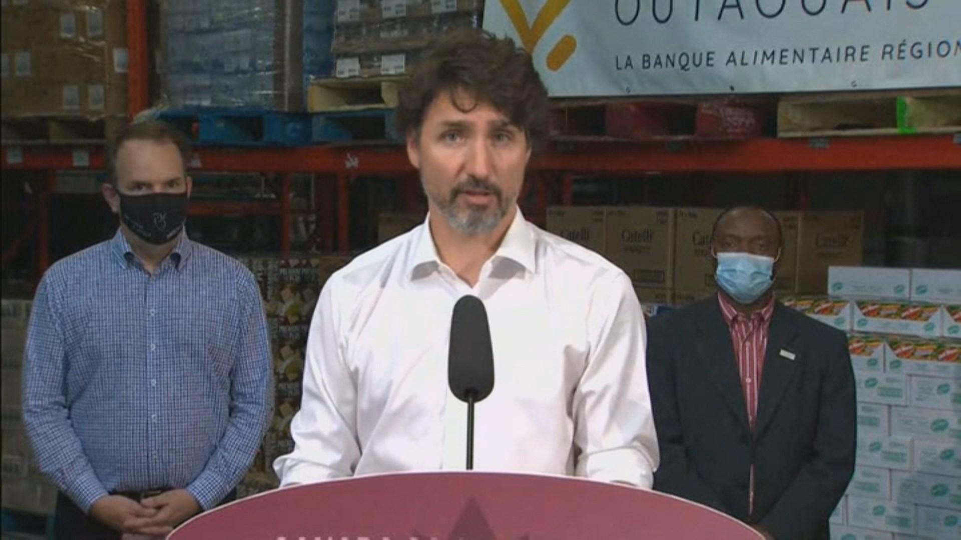 캐나다, 홍콩과 범죄인인도조약 중단