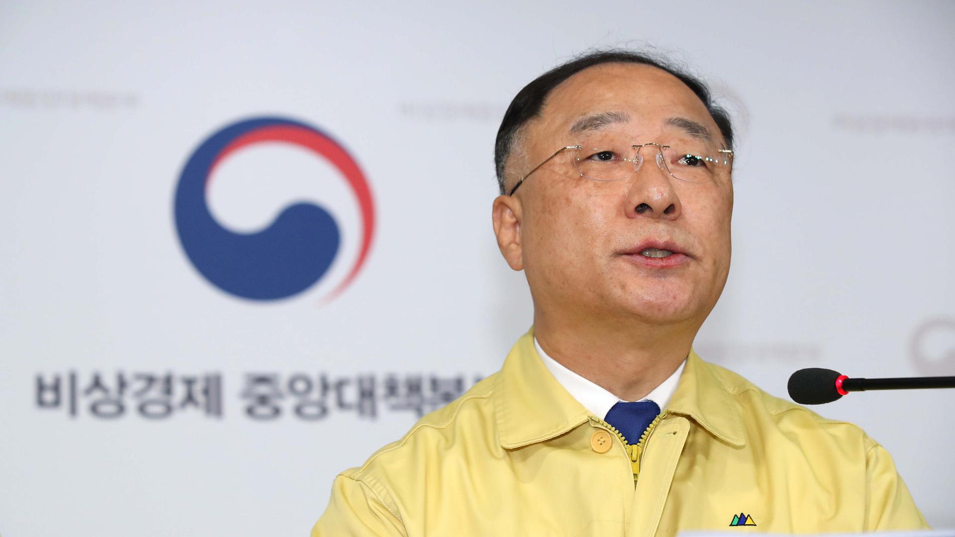 """[현장연결] 홍남기 """"다주택자 종부세율 최고 6%"""""""