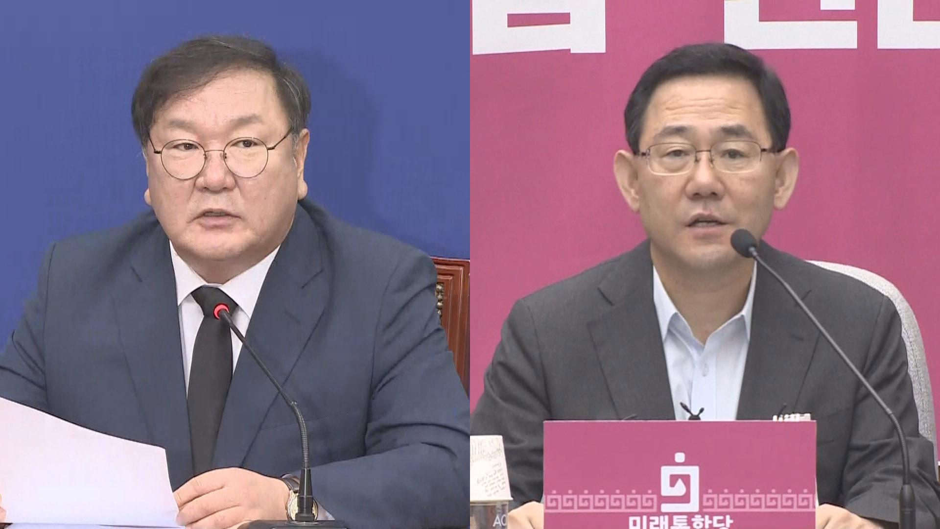 """[녹취구성] 김태년 """"평생 시민운동 헌신"""" 주호영 """"유족들에 깊은 위로"""""""