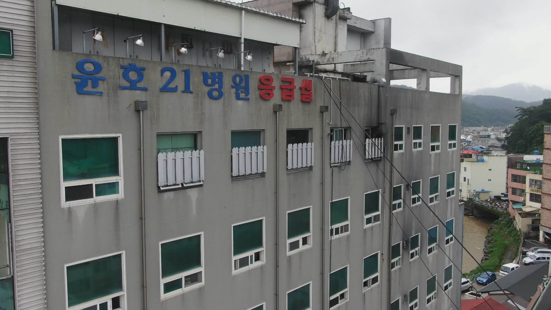 전남 고흥 윤호21병원서 불…2명 사망·28명 부상