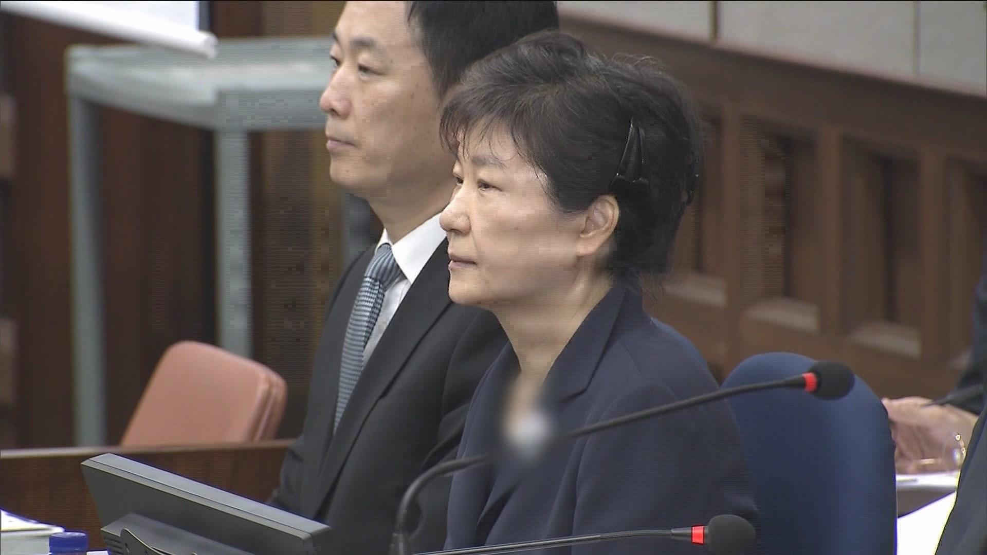 朴 '국정농단·특활비' 파기환송심 총 징역 20년 선고
