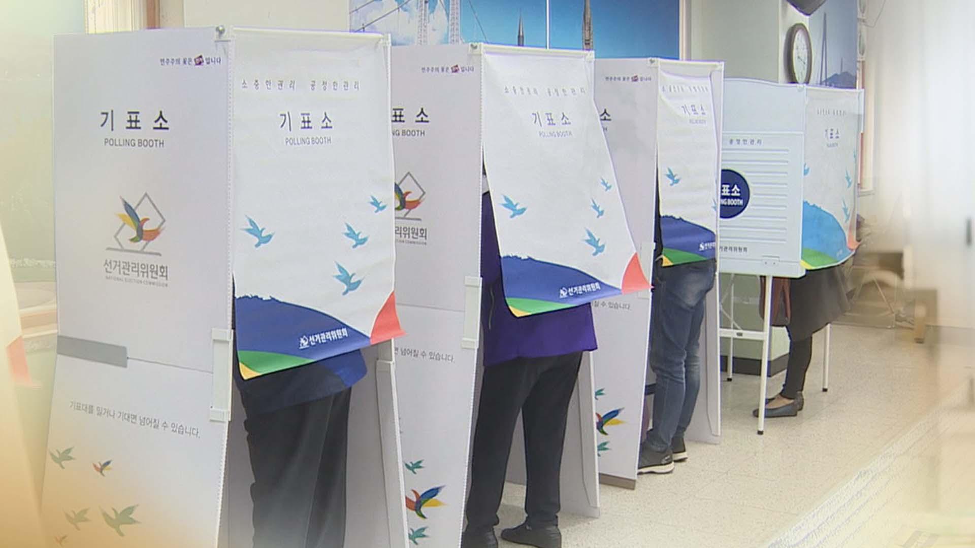부산 이어 서울까지…4월 보궐선거, 대선 전초전 되나