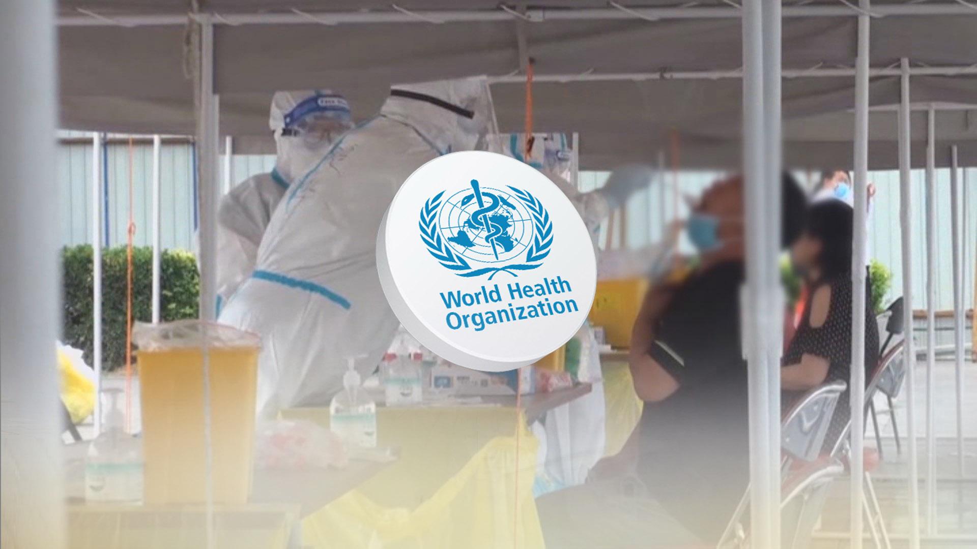 WHO, 中에 코로나19 기원 조사팀 파견…美