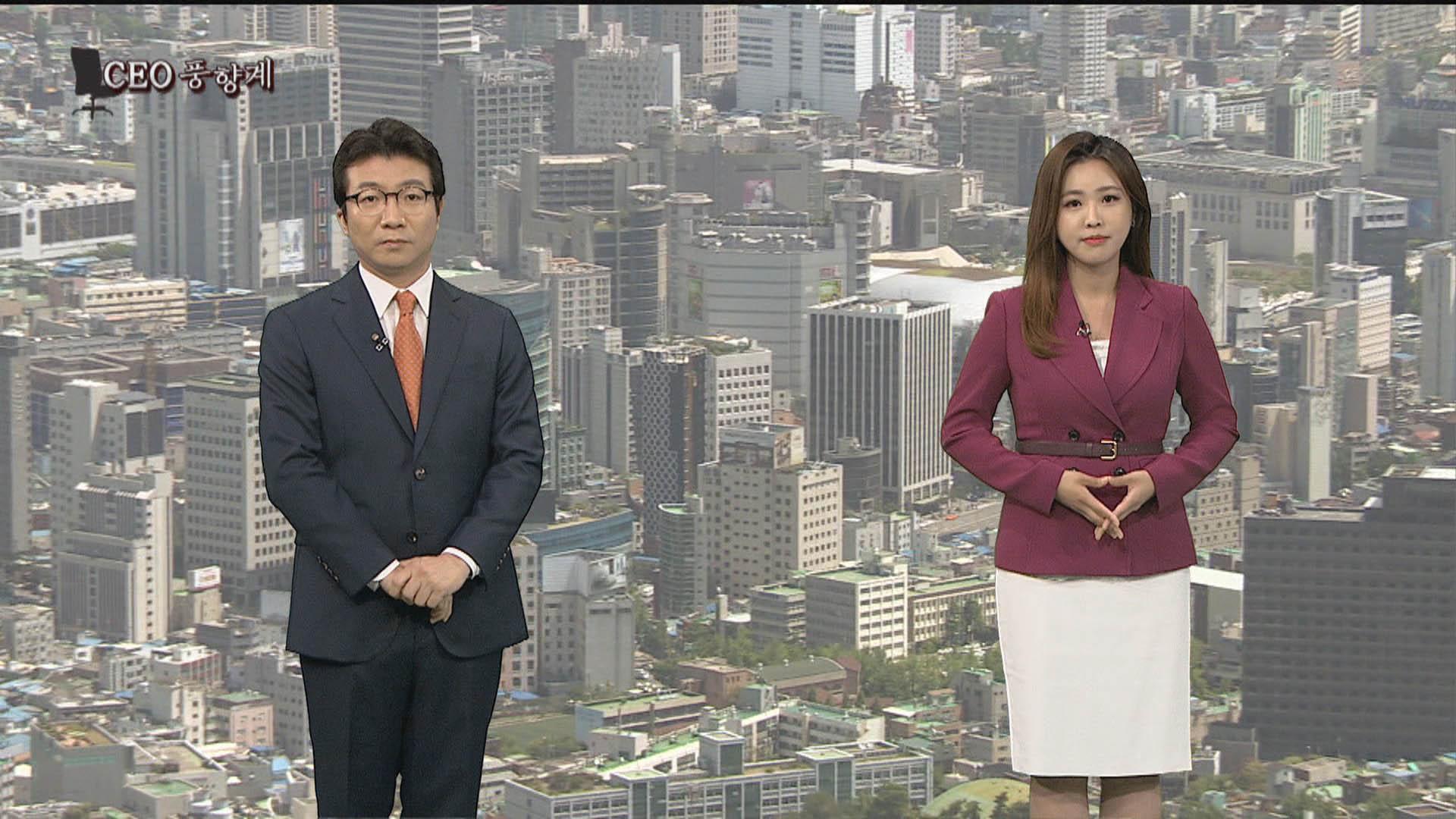 [CEO풍향계] '전기차 승부' 정의선…'라면 먹방' 최태원